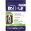 Field & Stream Recipe (Replacement for Lamb Meal Formula)